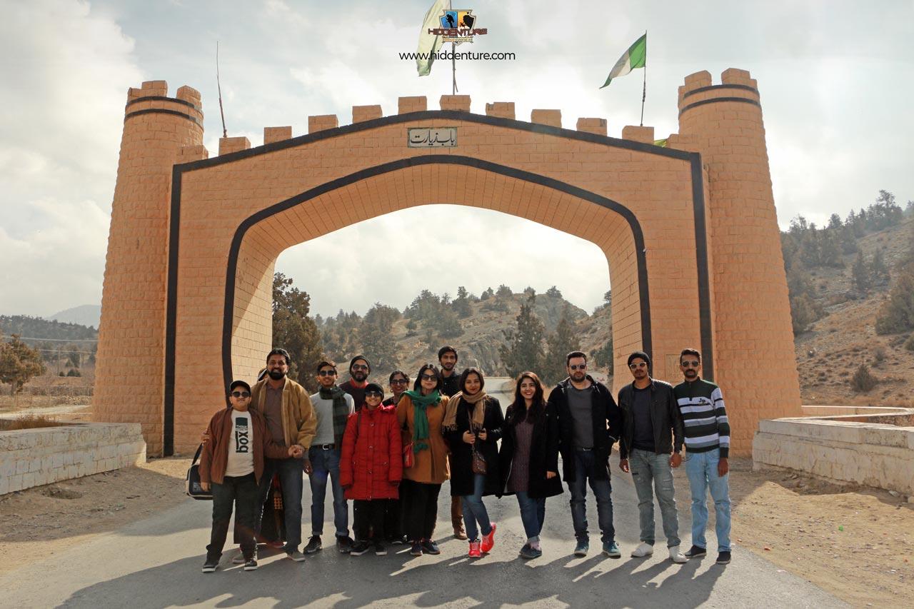 Bab-e-Ziarat